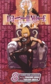 Death Note - Vol.08: Kindle Edition