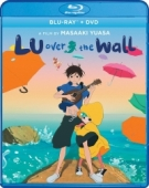 Lu Over The Wall [Blu-ray+DVD]