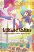Little Witch Academia - Vol.01: Kindle Edition