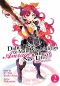 Didn't I Say To Make My Abilities Average In The Next Life?! - Vol.02: Kindle Edition