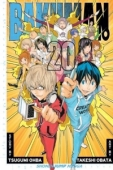 Bakuman - Vol.20: Kindle Edition