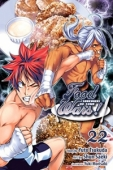 Food Wars!: Shokugeki no Soma - Vol.22: Kindle Edition
