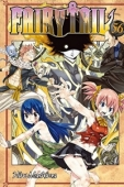 Fairy Tail - Vol.56: Kindle Edition