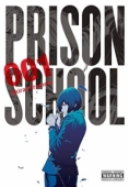 Prison School - Vol.01: Kindle Edition