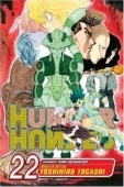 Hunter X Hunter - Vol. 22: Kindle Edition
