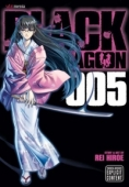 Black Lagoon - Vol. 05: Kindle Edition