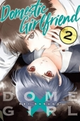 Domestic Girlfriend - Vol.02: Kindle Edition