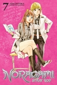 Noragami: Stray God - Vol.07: Kindle Edition