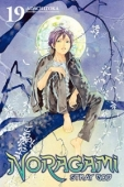 Noragami: Stray God - Vol.19: Kindle Edition