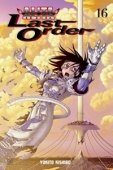 Battle Angel Alita: Last Order - Vol.16: Kindle Edition