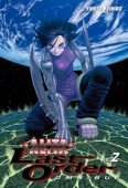 Battle Angel Alita: Last Order - Vol.02: Omnibus Edition (Vol.04-06): Kindle Edition