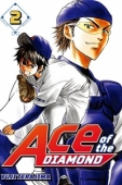 Ace of the Diamond - Vol. 02: Kindle Edition