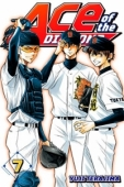 Ace of the Diamond - Vol.07: Kindle Edition