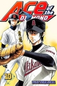 Ace of the Diamond - Vol. 10: Kindle Edition