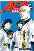 Ace of the Diamond - Vol. 12: Kindle Edition