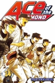 Ace of the Diamond - Vol.14: Kindle Edition