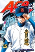 Ace of the Diamond - Vol. 15: Kindle Edition