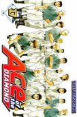 Ace of the Diamond - Vol.17: Kindle Edition