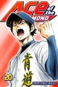 Ace of the Diamond - Vol. 20: Kindle Edition