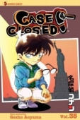 Case Closed - Vol.35: Kindle Edition