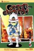 Case Closed - Vol.39: Kindle Edition