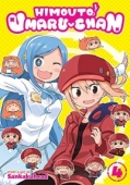 Himouto! Umaru-chan - Vol.04: Kindle Edition