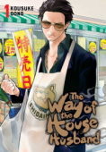 The Way of the Househusband - Vol.01
