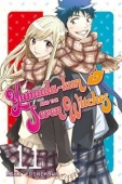Yamada-kun and the Seven Witches - Vol.11: Kindle Edition