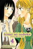 Kimi ni Todoke: From Me to You - Vol.04: Kindle Edition