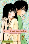 Kimi ni Todoke: From Me to You - Vol.07: Kindle Edition