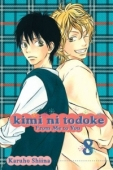 Kimi ni Todoke: From Me to You - Vol. 08: Kindle Edition