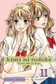 Kimi ni Todoke: From Me to You - Vol.11: Kindle Edition