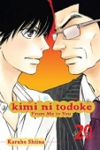Kimi ni Todoke: From Me to You - Vol. 20: Kindle Edition