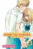 Kimi ni Todoke: From Me to You - Vol. 23: Kindle Edition