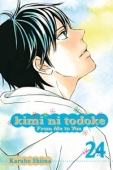 Kimi ni Todoke: From Me to You - Vol.24: Kindle Edition