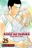 Kimi ni Todoke: From Me to You - Vol. 25: Kindle Edition