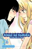 Kimi ni Todoke: From Me to You - Vol.26: Kindle Edition