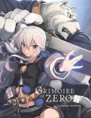 Grimoire of Zero - Complete Series: Limited Edition [Blu-ray]