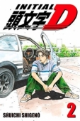 Initial D - Vol.02: Kindle Edition