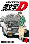 Initial D - Vol.04: Kindle Edition