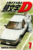 Initial D - Vol.07: Kindle Edition