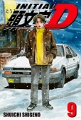 Initial D - Vol.09: Kindle Edition