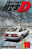 Initial D - Vol.10: Kindle Edition