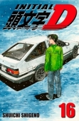 Initial D - Vol.16: Kindle Edition