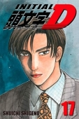 Initial D - Vol.17: Kindle Edition