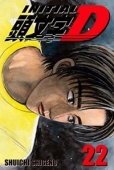 Initial D - Vol.22: Kindle Edition