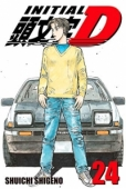 Initial D - Vol.24: Kindle Edition