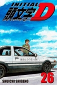 Initial D - Vol.26: Kindle Edition