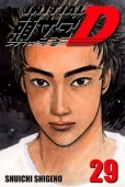 Initial D - Vol.29: Kindle Edition