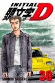 Initial D - Vol.30: Kindle Edition